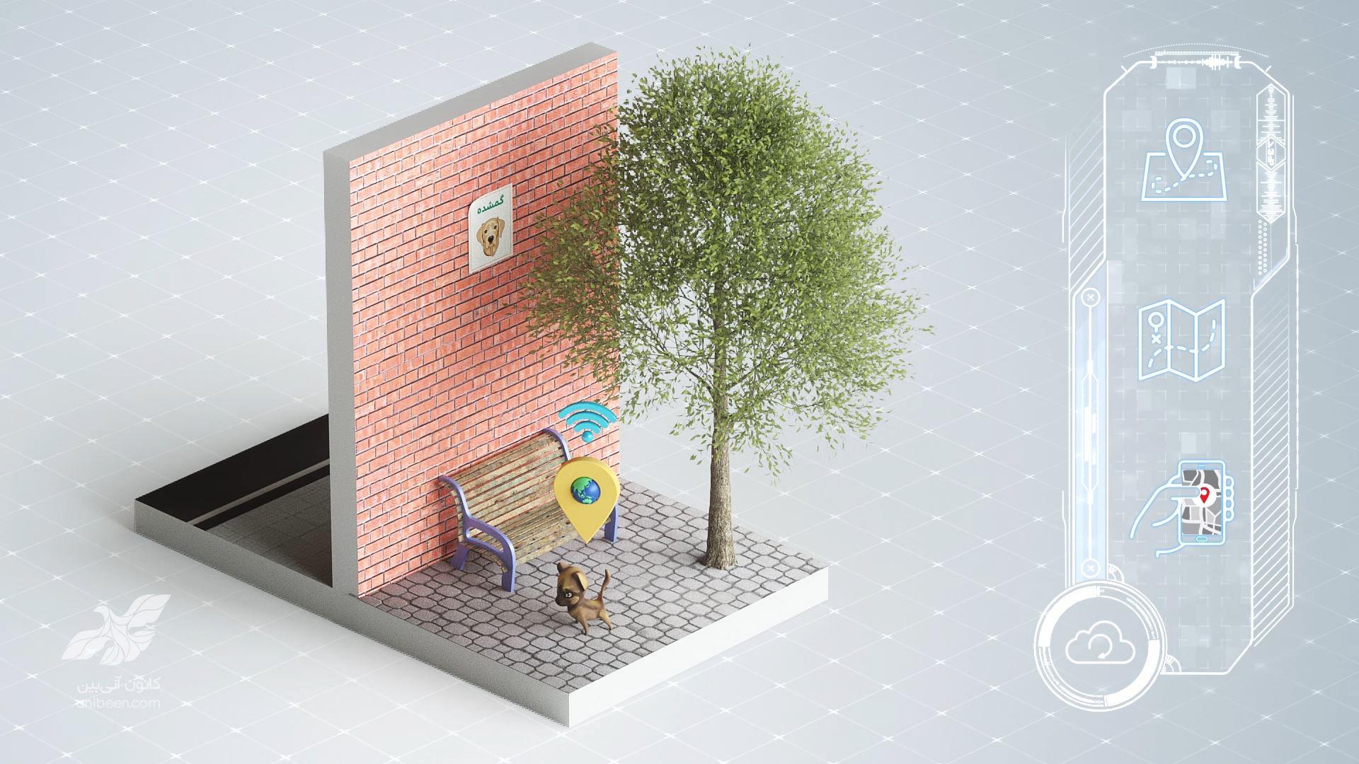 Paya Smart Home IOT3